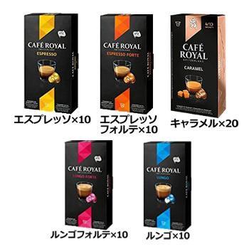 コストコ Costco カフェロイヤル Cafe Royal ネスプレッソ コーヒーカプセル詰め合わせ 10個入り 6箱 キャラメルマキアート 大容量 コストコ商品 100020680 Web Beauty 通販 Yahoo ショッピング