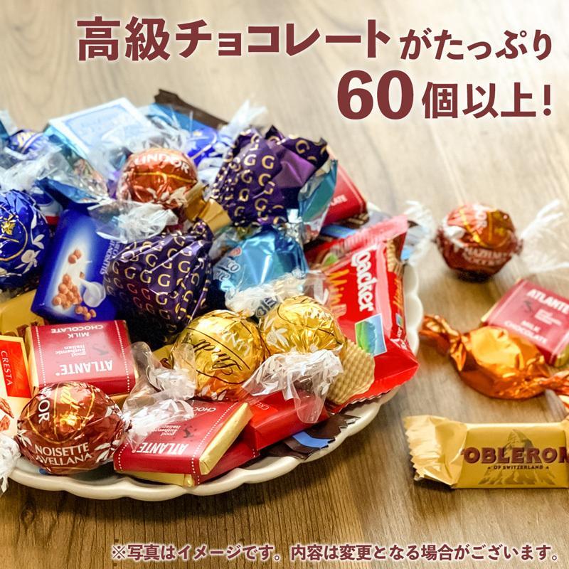 【クール便発送】ひんやり冷たい チョコレート 詰合せセット リンツ リンドール 詰め合せ プレゼント 個包装|web-beauty|02