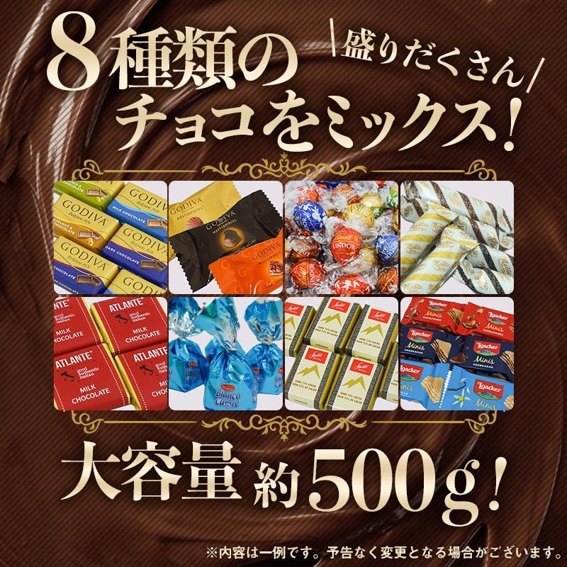 【クール便発送】ひんやり冷たい チョコレート 詰合せセット リンツ リンドール 詰め合せ プレゼント 個包装|web-beauty|03
