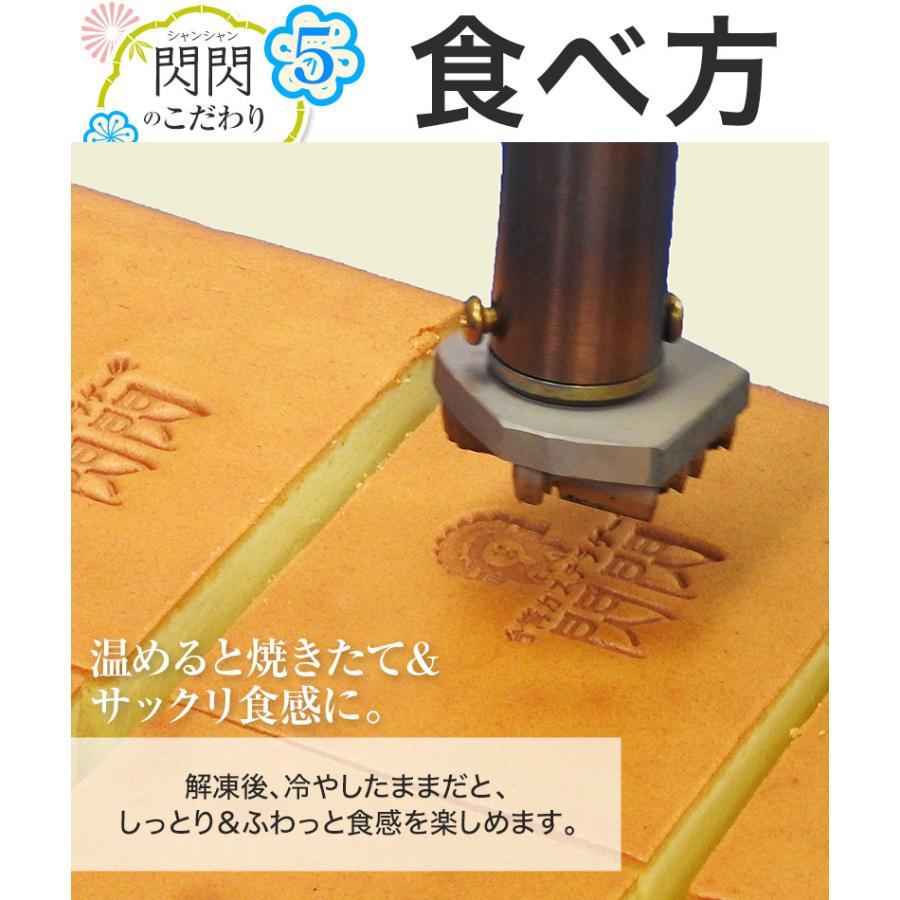 【クール便配送】 台湾カステラ プレーン 台湾スイーツ お取り寄せグルメ 贈り物 プレゼント|web-beauty|09