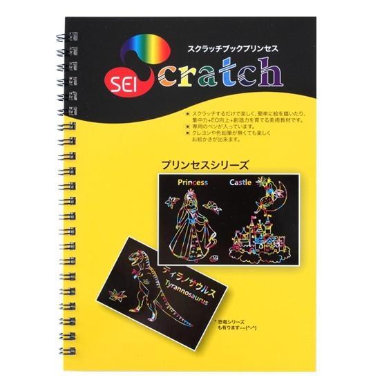 SEI スクラッチ プリンセスシリーズ web-shop-big2