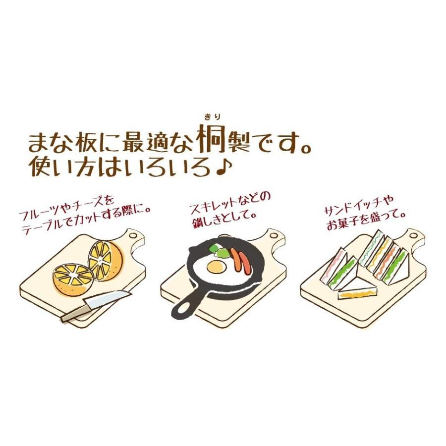 KB/カピバラさん 鍋しき(草原)|web-shop-big2|02