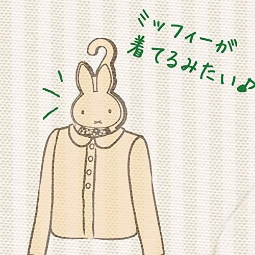 DB 木のハンガー(ミッフィー) web-shop-big2 02