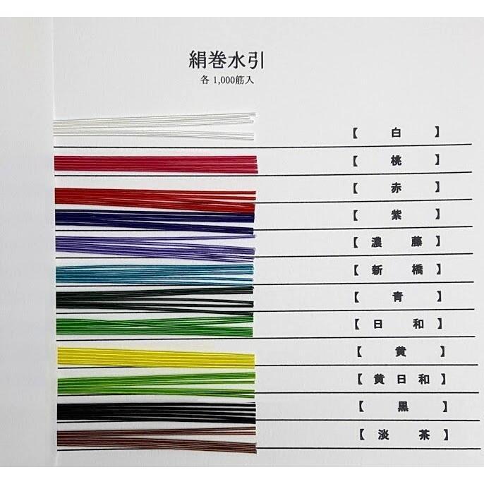 絹水引 羽根のモチーフ・バレッタ|web-shop-big2|03