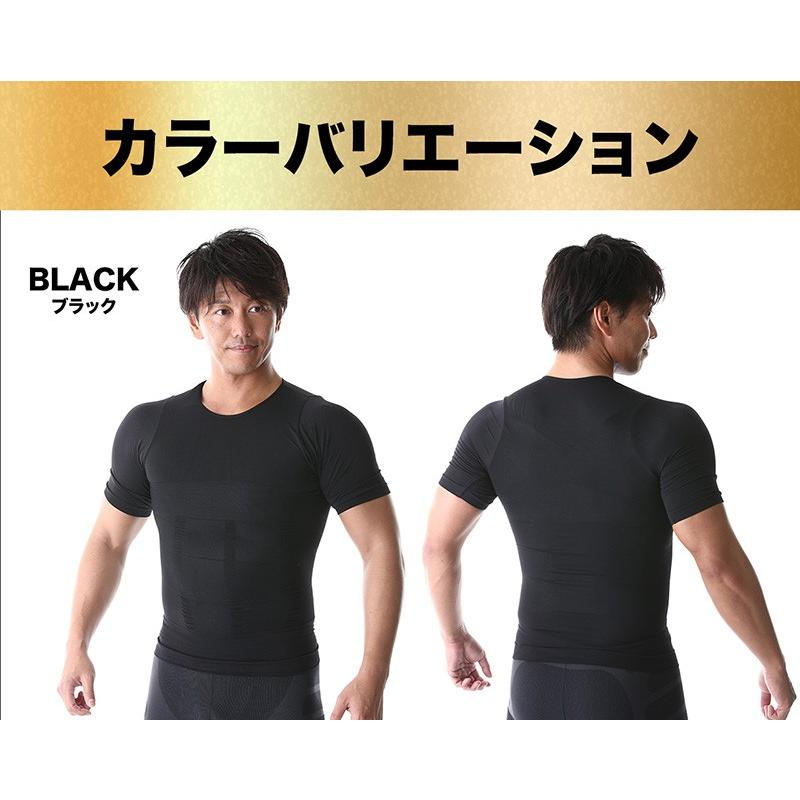 加圧シャツ 加圧インナー コンプレッションウェア 補正下着 ダイエット 半袖 メンズ 加圧 Tシャツ 加圧ウェア アンダーウェア 着圧 ねこ背|web-store|07
