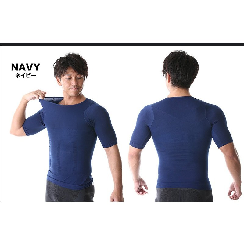 加圧シャツ 加圧インナー コンプレッションウェア 補正下着 ダイエット 半袖 メンズ 加圧 Tシャツ 加圧ウェア アンダーウェア 着圧 ねこ背|web-store|09