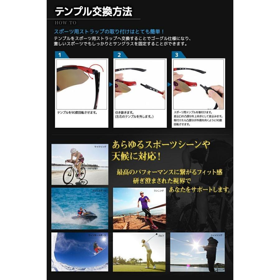 サングラス 偏光レンズ スポーツサングラス FERRY フルセット 専用交換レンズ5枚 ユニセックス 7カラー スポーツ用 サングラス アイウェア 偏光グラス|web-store|06