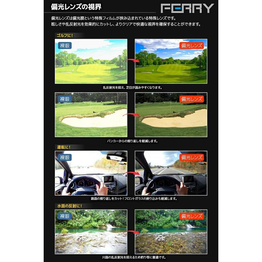 サングラス 偏光レンズ スポーツサングラス FERRY フルセット 専用交換レンズ5枚 ユニセックス 7カラー スポーツ用 サングラス アイウェア 偏光グラス|web-store|08
