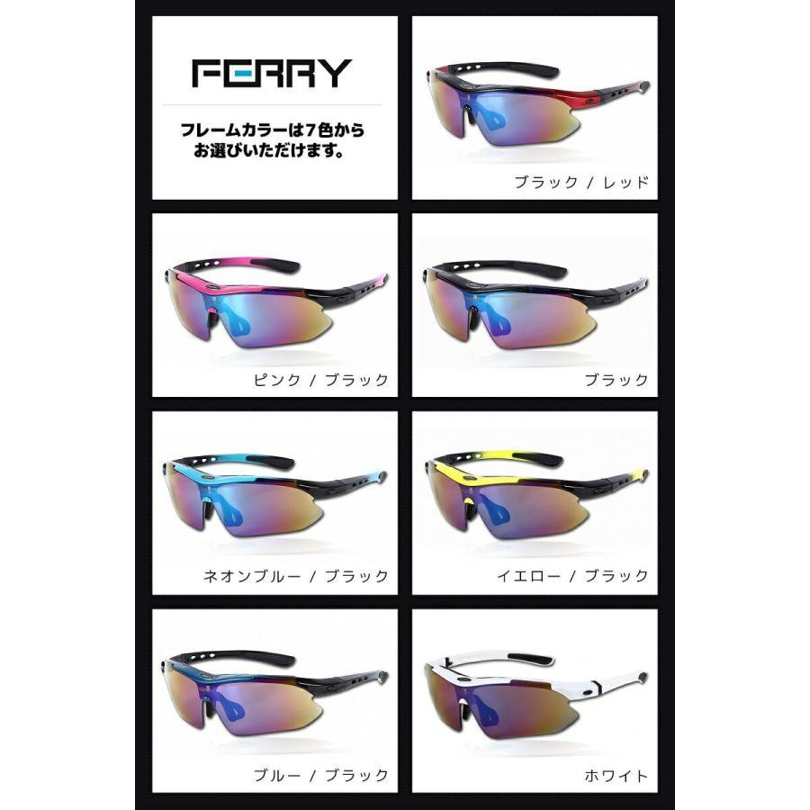 サングラス 偏光レンズ スポーツサングラス FERRY フルセット 専用交換レンズ5枚 ユニセックス 7カラー スポーツ用 サングラス アイウェア 偏光グラス|web-store|09