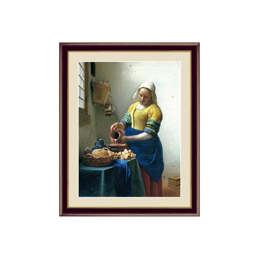 世界の名画 牛乳を注ぐ女 ヨハネス·フェルメール 額入り おしゃれ インテリア G4-BM002