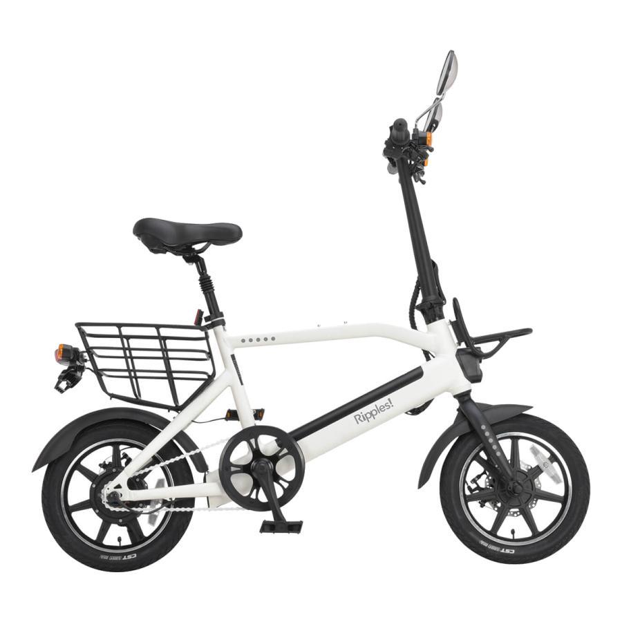 電動自転車 折り畳み式 スクーター Ripples! EVバイク RS-EV14 ホワイト OTOMO オオトモ 28604 メーカー直送のため代引不可