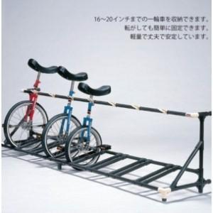 一輪車スタンド 片面式