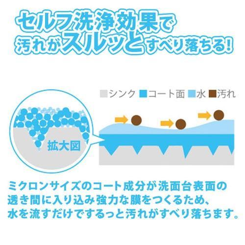 あすつく コーティング剤 水回り シンク用 新生活 引っ越し 掃除 大掃除 おすすめ|webby|05