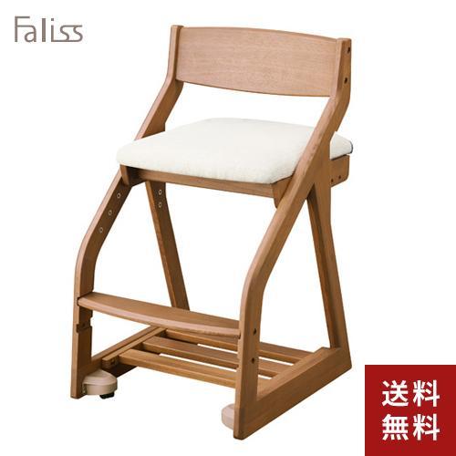 コイズミファニテック 木製チェア ファリス FLC-399WOIV ▲▲【Faliss イス 学習椅子】