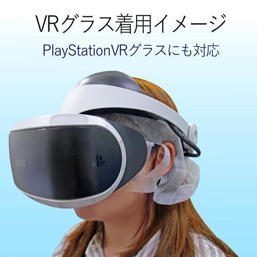 エレコム ELECOM VRグラスよごれ防止マスク フリーサイズ 100枚入 VR-MS100|webby|04