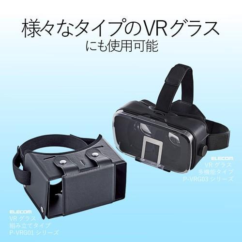 エレコム ELECOM VRグラスよごれ防止マスク フリーサイズ 100枚入 VR-MS100|webby|07