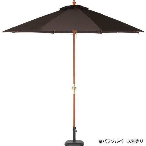 【メーカー直送】不二貿易 木製パラソル 270cm ブラウン 270BR 60164