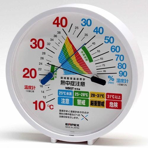 春新作の TM-2484 「熱中症注意」 EMPEX エンペックス 環境管理 温湿度計-健康管理、計測計