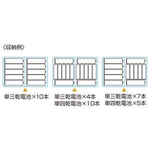 サンワサプライ 電池ケース 単三形、単四形対応 クリア DG-BT5C webby 03