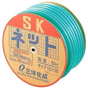 水道用ホース SKネット φ15mm 50m巻 50m巻 50m巻 SN-1520D50G 6934800 b5f