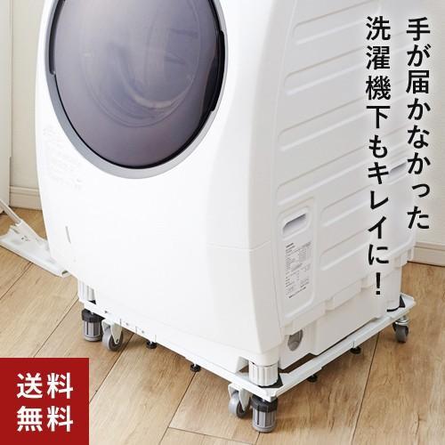 あすつく 平安伸銅工業 角パイプ洗濯機台 ホワイト DSW-151 洗濯機 置き台 洗濯機台 キャスター付き☆★|webby
