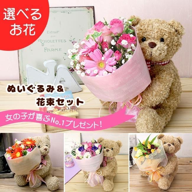 誕生日 プレゼント 女性  花 フラワーギフト|webflora