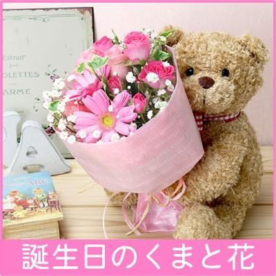 誕生日 プレゼント 女性  花 フラワーギフト|webflora|02