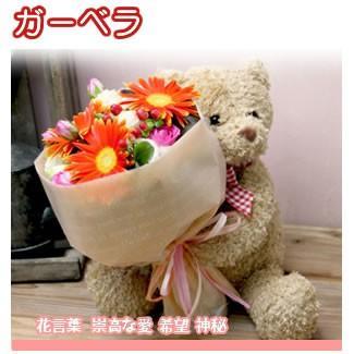 誕生日 プレゼント 女性  花 フラワーギフト|webflora|03