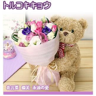 誕生日 プレゼント 女性  花 フラワーギフト|webflora|04