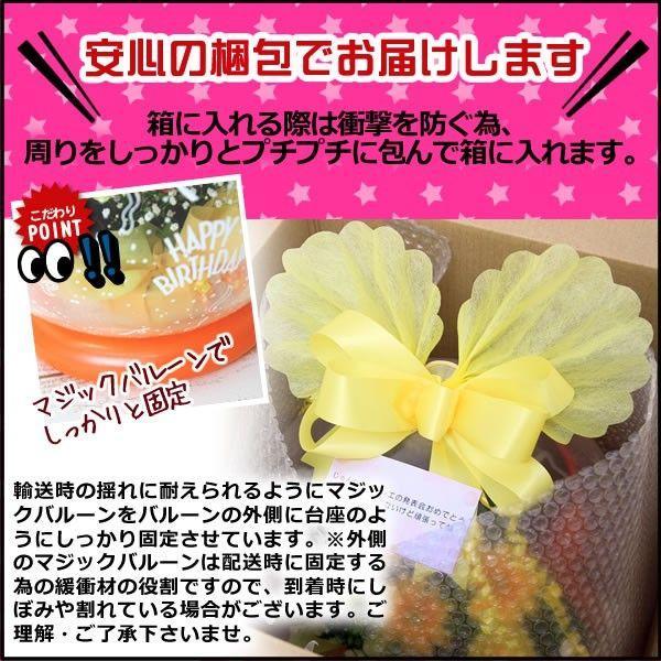 誕生日 ギフト バルーンフラワー 結婚式 記念日 女性 誕生日 webflora 05