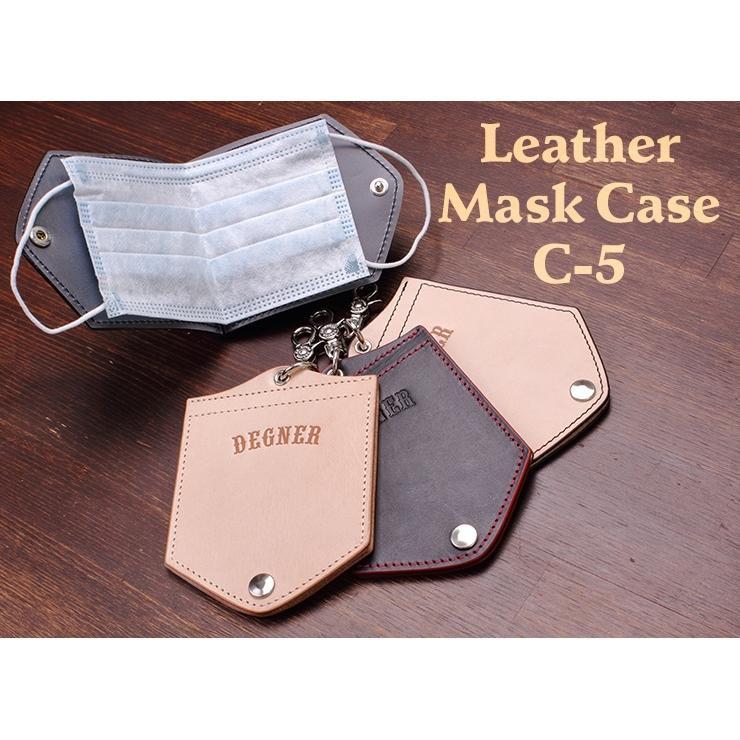 DEGNER:デグナー DEGNER レザーマスクケース/LEATHER MASK CASE|webike02|03