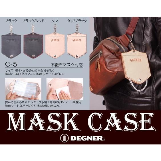 DEGNER:デグナー DEGNER レザーマスクケース/LEATHER MASK CASE|webike02|09