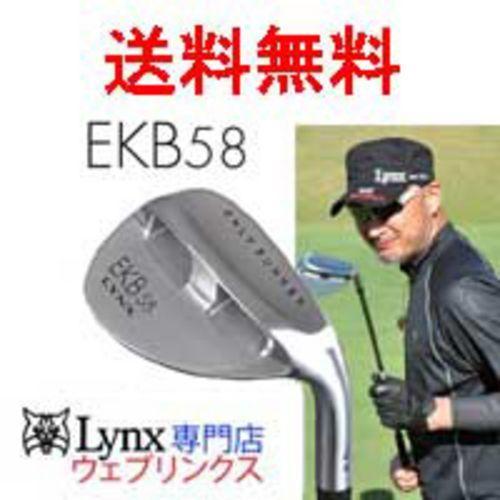 オリジナルスチールシャフト仕様 リンクス EKB 58 ウェッジ Lynx リンクス