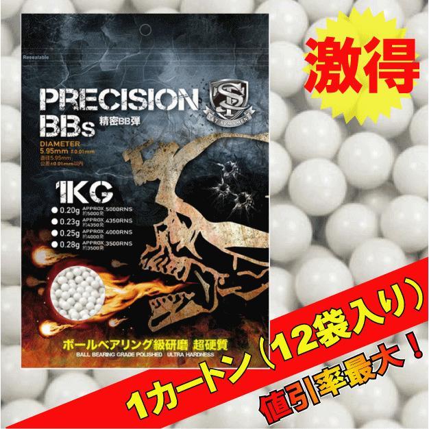 【店内全品2%OFF!】【まとめ買い12袋】S&T 6mm 超精密BB弾 ABS 0.20g 約5000発