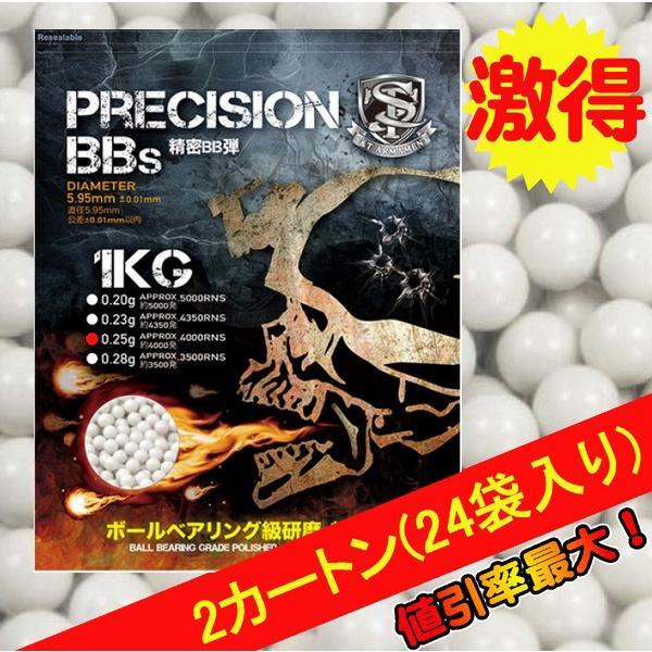 【店内全品2%OFF!】【大人買い】S&T 6mm 超精密BB弾 ABS 0.25g 約4000発【24袋入り】