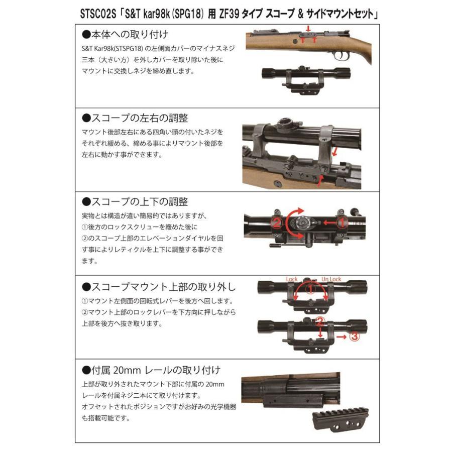 https://item-shopping.c.yimg.jp/i/n/webshopashura_stsc02s-s_5