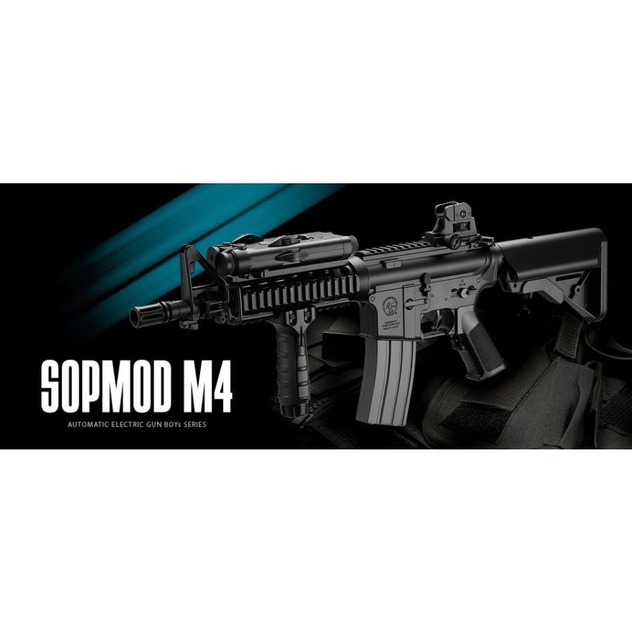 東京マルイ 電動ガンボーイズ SOPMOD M4