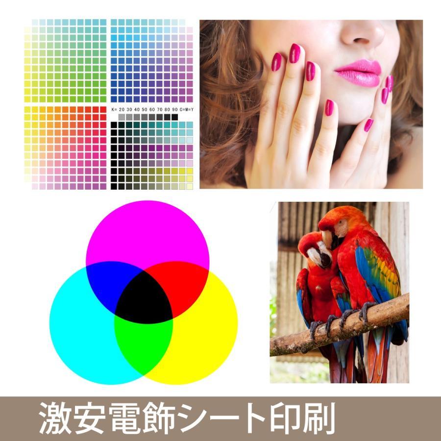 大判ポスター印刷 4500mmx1200mmサイズ電飾シート ラミネート加工