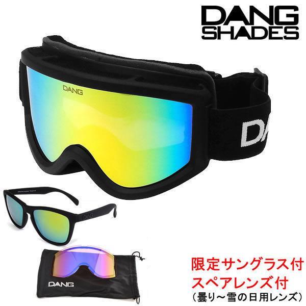 ダンシェイディーズ ゴーグル DANG SNOW Matt 黒 Frame x 緑 Mirror Lens vidgg0002 dang shades スノーボードゴーグル 18-19