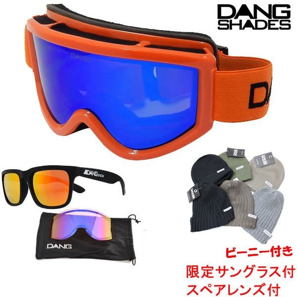 ダンシェイディーズ ゴーグル DANG SNOW Gloss オレンジ Frame x 青 Mirror Lens vidgg0006 dang shades スノーボードゴーグル 18-19