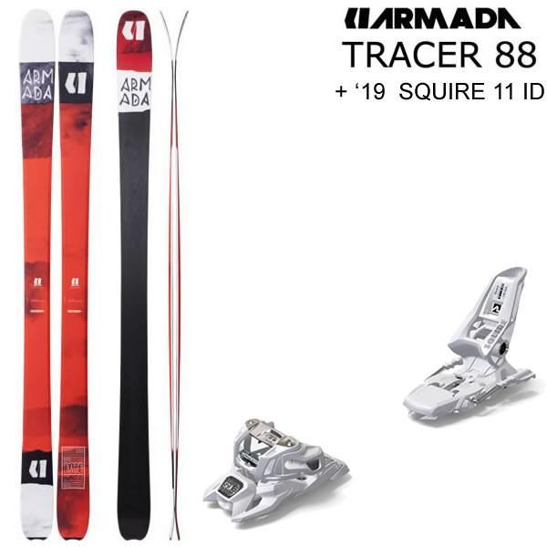 アルマダ スキー 2018 TRACER 88 + 19 マーカー SQUIRE 11 ID ホワイト 90mmブレーキ スキーセット 17-18 armada skis トレーサー88 アルマダスキー板 【L2】