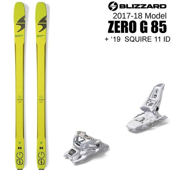 【保障できる】 ブリザードスキー 2018 ZERO G 85 Yellow-Green + 19 マーカー SQUIRE 11 ID ホワイト 90mmブレーキ スキーセット 17-18 BLIZZARD スキー板 【L2】, 海老名鞄 1bd1d793