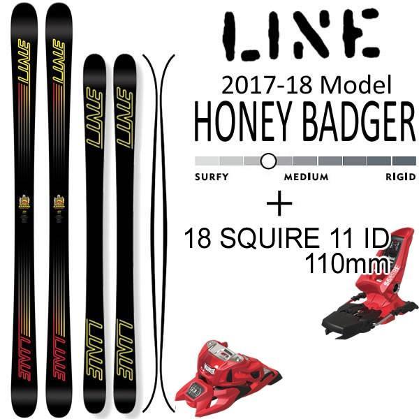 【通販 人気】 LINE スキー 2018 HONEY BADGER ハニーバジャー + 18 MARKER SQUIRE 11 ID レッド 110mm 17-18 ライン スキー LINE スキー板, シティネットショッピング 65eaf73d