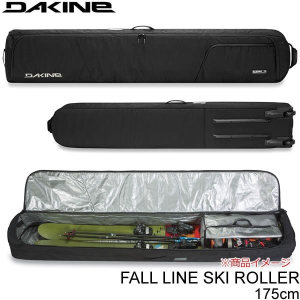 ダカイン スキーケース 19-20FW FALL LINE SKI ROLLER 175cm 黒 AJ237233 BLK スキー道具一式収納可能 DAKINE キャスター付 オールインワン