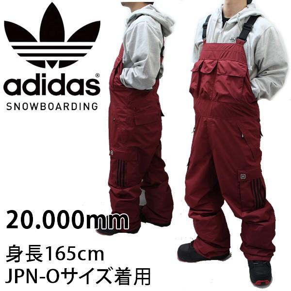 Adidas アディダス スノーボード ウエア ビブパンツ FLANDERS BIB pant NOBLE MAROON /黒 マルーン  (18-19/2019)アディダス ウェア