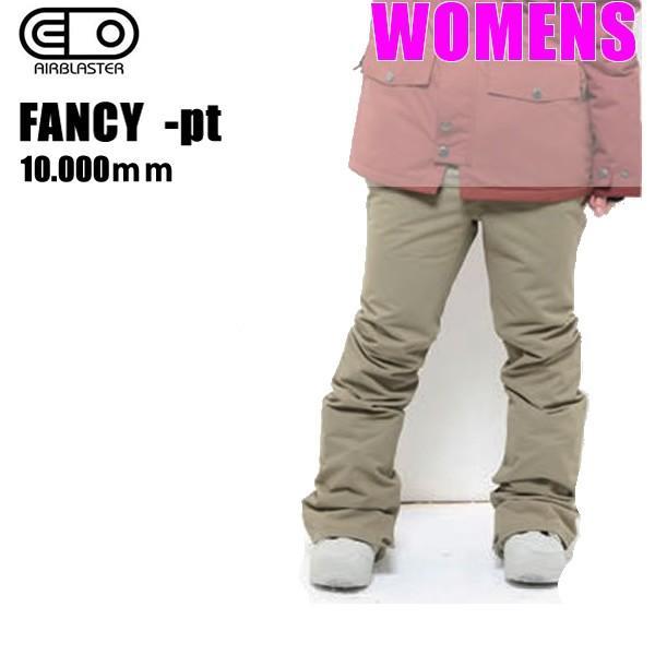 エアブラスター 17-18 レディース ウェア FANCY -pt パンツ/ KAHKI ウエア AIRBLASTER (ウィメンズ 女性 Womens)