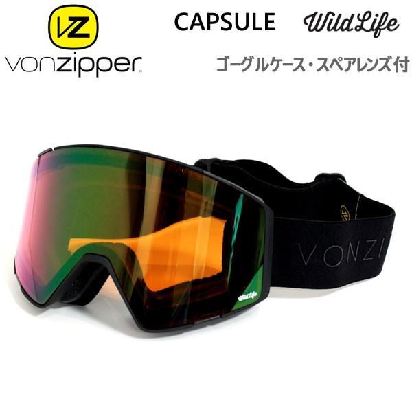 ボンジッパー ゴーグル CAPSULE / 黒 SATIN WILDLIFE ハイコントラストレンズ AI21M-700 BSW 18-19 VONZIPPER スノーボード