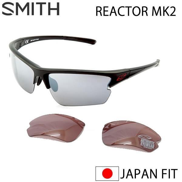 スミス スポーツ サングラス  REACTOR MK2 IMPOSSIBLY 黒 - HYDE + IGNITORMIRROR リアクターマークツー ハードケース付属  日本正規品