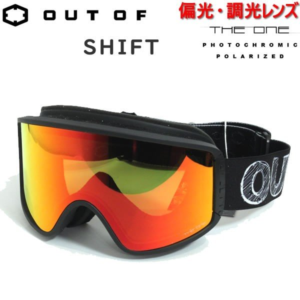 アウトオブ ゴーグル SHIFT 黒BOARD THE ONE FUOCO 偏光・調光レンズ(18-19 2019) スノーボード スキーゴーグル