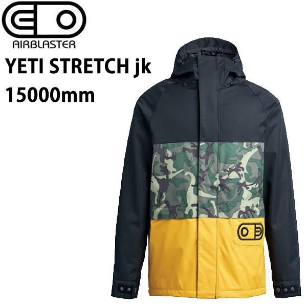 【予約中!】 処分価格!!エアブラスター ウェア 19-20 YETI STRETCH -jacket / OG DINO GOLD ジャケット (2019-2020) AIR blaster ウエア スノーボード ウェア メンズ, モーリンストア 066204c3